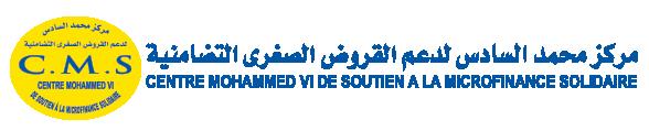 centre mohammed 6 de soutien à la microfinance solidaire