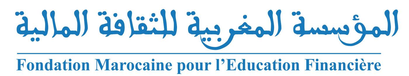 fondation marocaine pour education finaciere